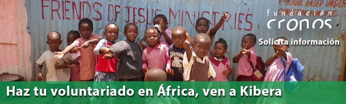Voluntariado en África, inscribete!